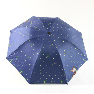 21inches 190T pongee With Beautiful Pattern Folding Sun Rain Umbrella for Your Gift Promotional Parasol