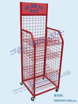 Wire Display Stand For Bread Hsx-493