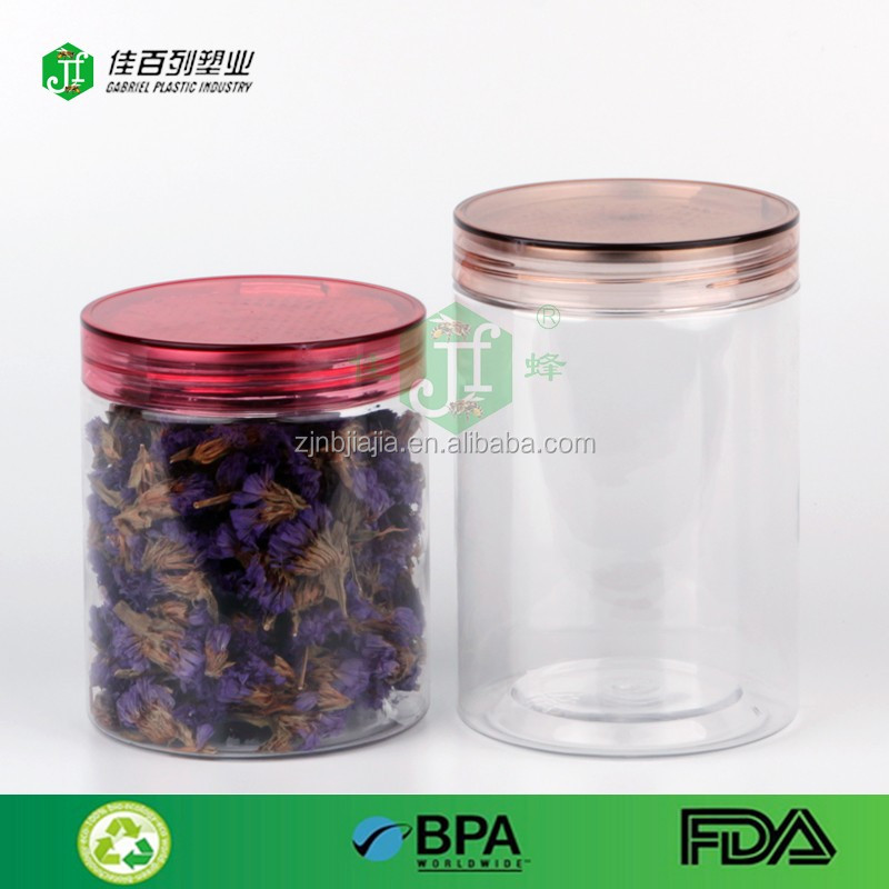 450ml airless fresh nuts storage can whole sale price food grade plastic PET jar easy open End lid container