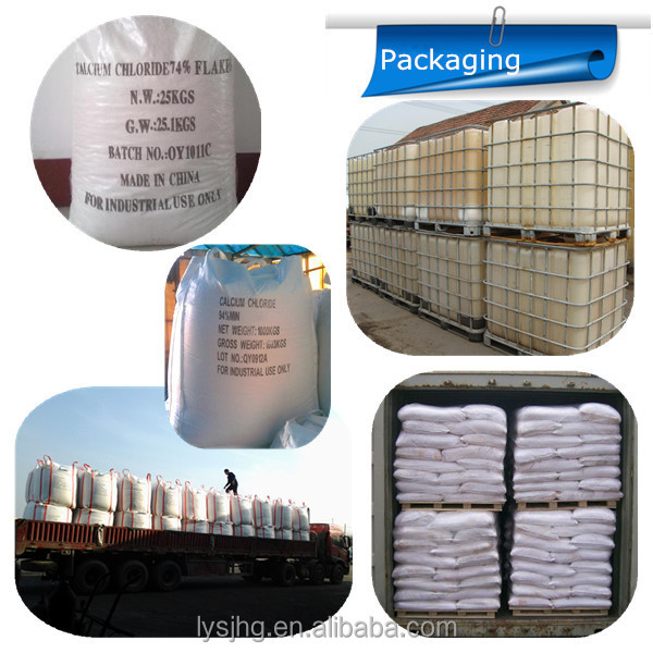 Sell Map (mono Ammonium Phosphate) For Fertilizer