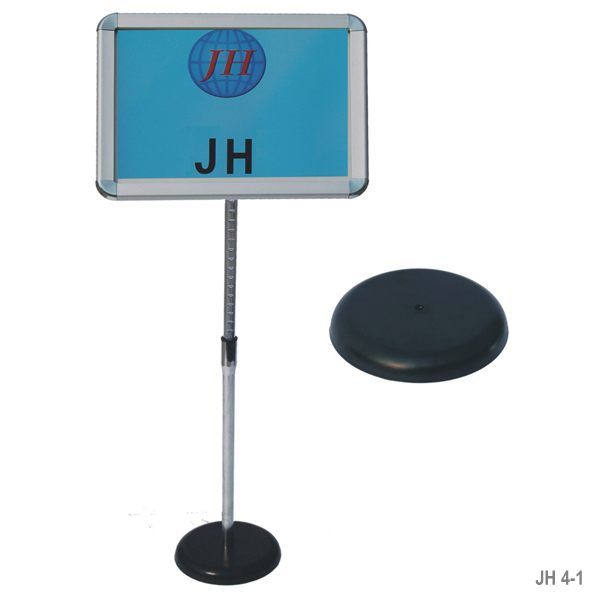 A4/A3 Floor Standing Adjustable Menu Board