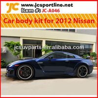 For 2012 Nissan GTR Wald style FRP and carbon fiber body kit