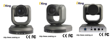 USB Interface Conferencing Web Cameras For Portable Video-Conferencing Solution