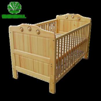 W BB 97 Natural Pine Wood Baby Cot Designs