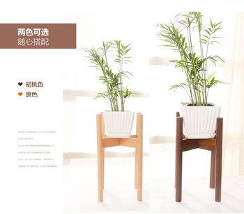 13 Mid Century Modern Plant Standlarge