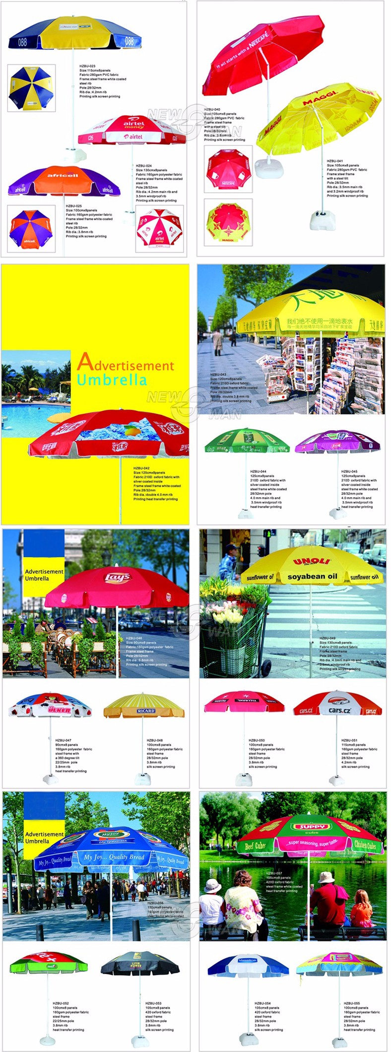 Types of Beach Umbrella / Outdoor Umbrella Supplier