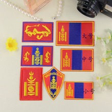 "embroidered Mongolia flag patch badge 2.5""x1.5"" hot cut iron on100%emb low price good quality computer embroidery"