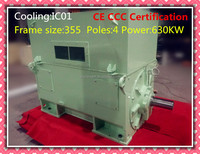 Y series IP23 10KV 3-phase AC motor with CE certification