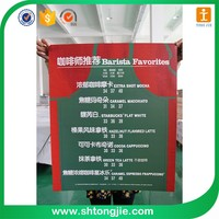 Cheap Printing Poster