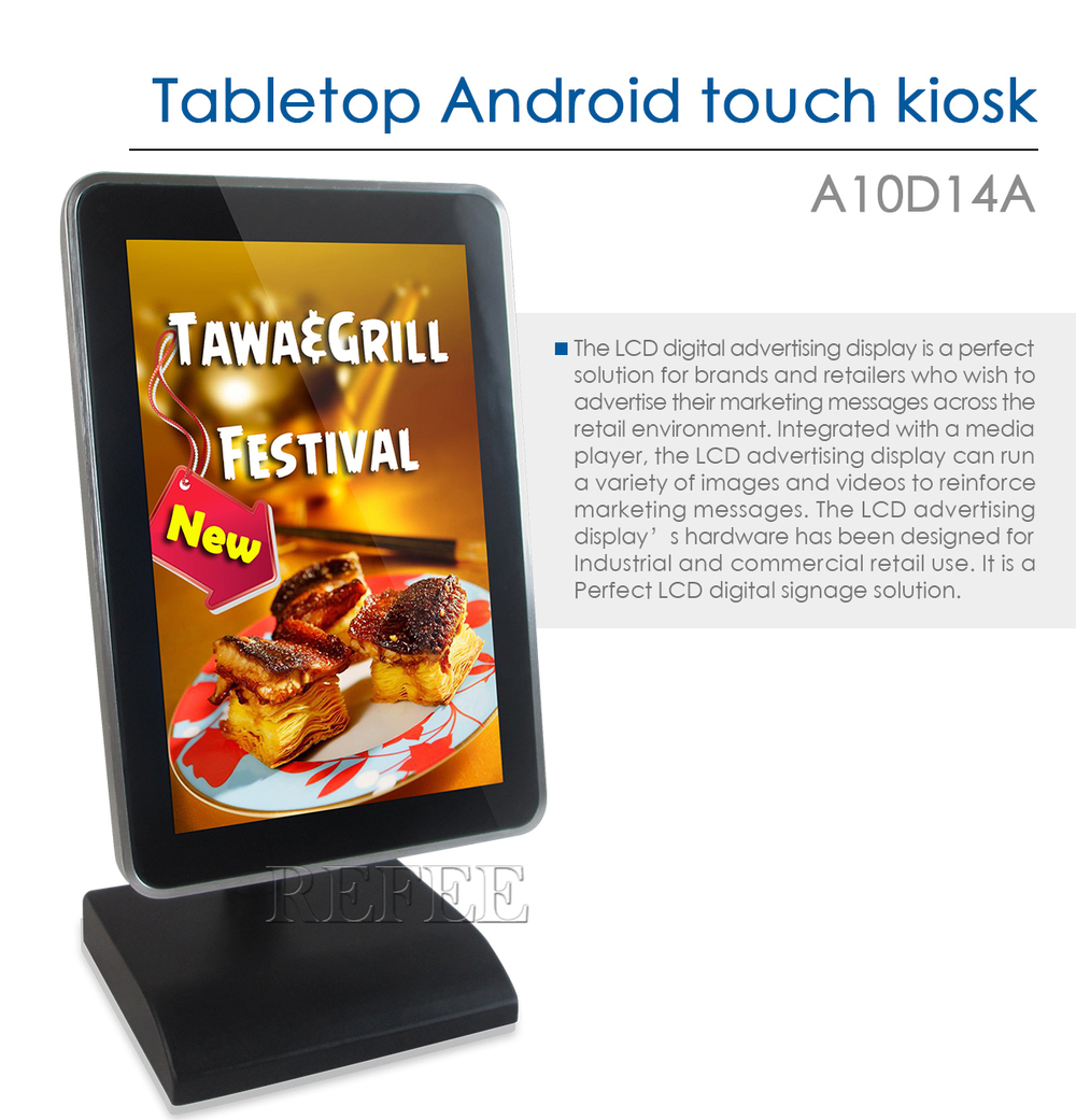 Touch Tables Restaurants