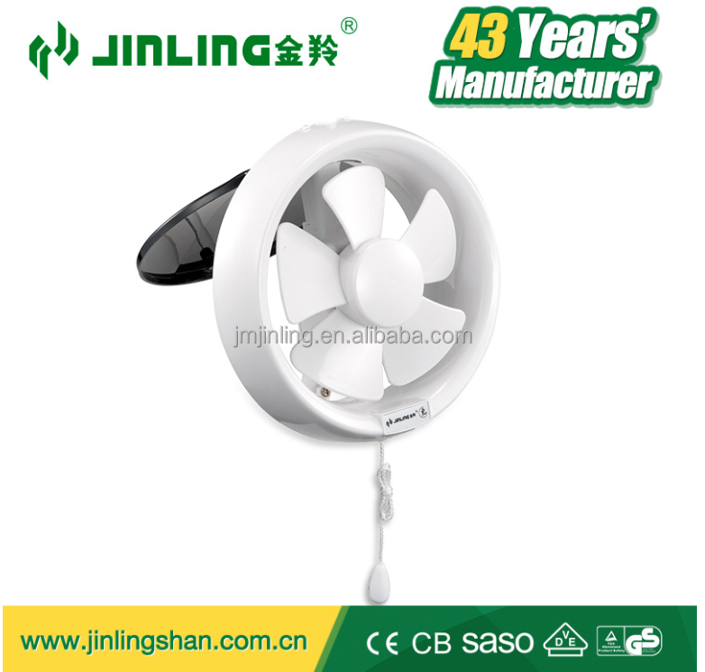 wall/window mounted installation Electrical power kitchen exhaust fan cover with pull cord switch