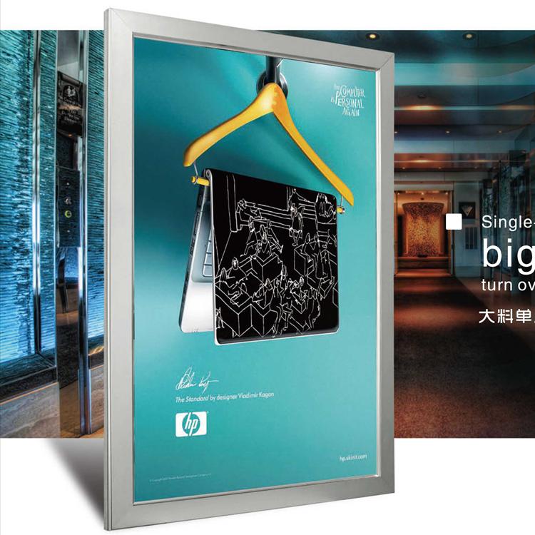 OEM/ODM A1 aluminio ultrafino A1 LED negro Snap marco del cartel ...