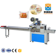 KD-350 Food Item Energy Bar Bread Nougat Bar Swiss Roll Snack Automatic Pillow Packaging Machine