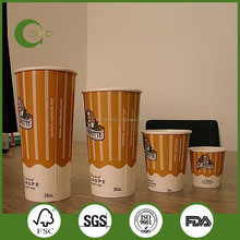 2.5OZ~24OZ Disposable Hot Drink Paper Cups, coffee paper cups, custom design paper cups