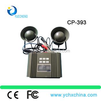 Cp-393,Ultrasonic Bird Caller,Canada Goose Decoy Electronic Bird ...