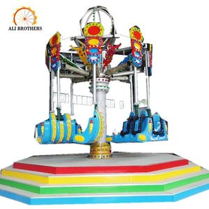 [Ali Brothers] Changda funfair ride spiral jet rides air shooting ride for children