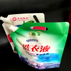 Professional custom laundry liquid bag provides design services