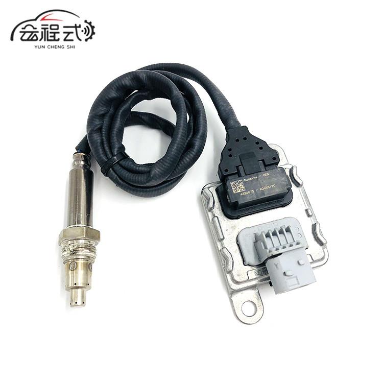 O2 Oxygen Sensor Front Honda Accord DX SE LX EX Insight  2344620
