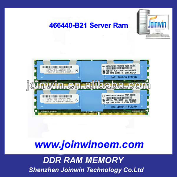 466440-B21 8GB (2x4GB) PC2-5300 667MHz ddr2 8gb server ram