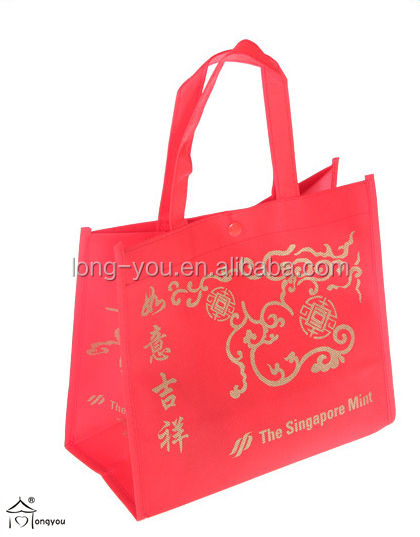 promotional laminated non woven drawstring shopping bag/recycle supermarket non woven shopping bag