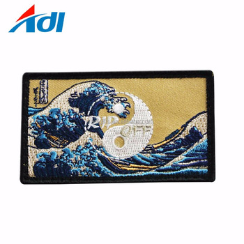 China cheap custom your own logo embroidery patches for sales