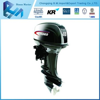 Boat engine outboard motors for sale 150hp buy outboard for Boat motors for sale in sc