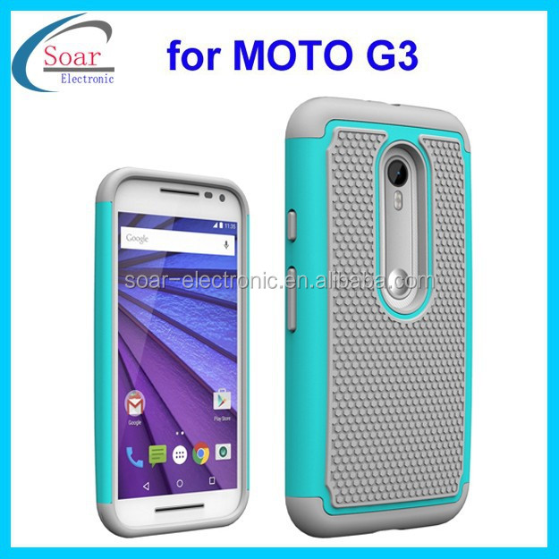 best loved 86987 dba5a Hybrid Rugged Hard Back Cover For Moto G 3rd Gen,Football Pattern Phone  Case For Moto G 3rd Gen - Buy For Moto G 3rd Gen Phone Case,Football  Pattern ...