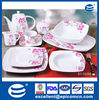 new designed porcelain square set of 47pcs big banquet table dinner set