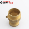 Brass Camlock Coupling/Quick Coupling/Quick Connect Coupling