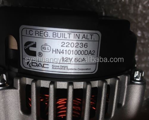 Daewoo Small Alternator In 4g63 Engine Parts For Mitsubishi