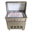 ice cream frying machine from china hot supplier