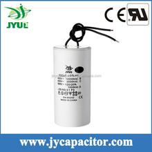 100UF 450V CBB60 double wire motor run capacitor