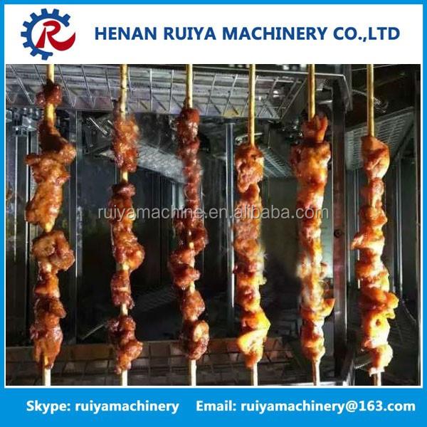 Stainless Steel Chain Shish Kebab Making Machine Shish