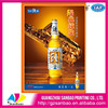 Fashion Practical 3D plastic printed poster for beverages promotion