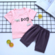 CYFOREVER stylish simple summer season baby wear clothes 2pcs set