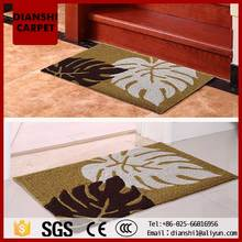 Hot Sale Pastoral Style Small Bedroom Carpet Car Mat Of Famous Brand Design