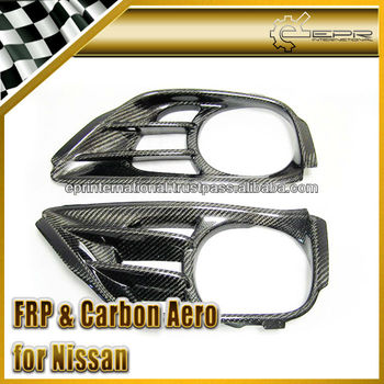 For Nissan R35 GTR GT-R AS-Style Carbon Fiber Rear Bumper Exhaust Heat Shield Cover Trim Panel Protector Accessories Parts