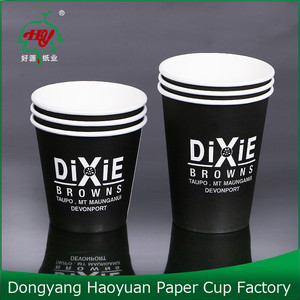 Paper Dixie Cups Wholesale, Paper Suppliers - Alibaba