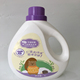 OEM and ODM laundry detergent High quality all size