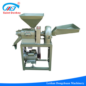 beans corn rice husking milling all in one machine/rice huller miller machine/wheat millet paddy rice mill