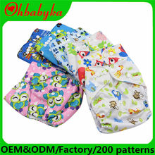 ohbabyka washable soft all in one size babyland cloth diapers