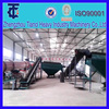 On sale poultry Manure fertilizer pellet machine for production line