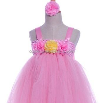 Pink Marie Flower Girl Dresses - Buy Teal Flower Girl Dresses ...