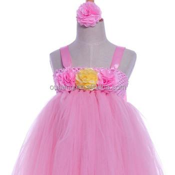 Pink Marie Flower Girl Dresses - Buy Teal Flower Girl Dresses ...