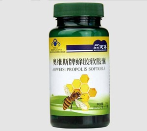 Aoweisi propolis softgels Propolis Soft Capsules Adult Middle-aged Blue Cap Health Care Products Enhance immunity