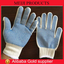 Nylon palm dot glove nylon glove with pvc dots