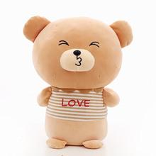 Sleeping Teddy Bear 92dbd7922b