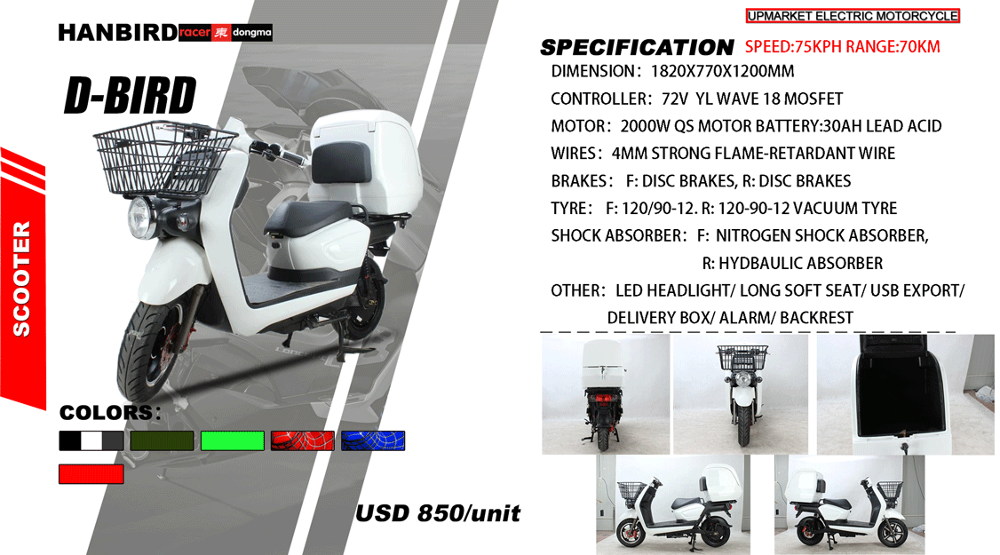 HBC cheapest electric vehicle scooter for adults