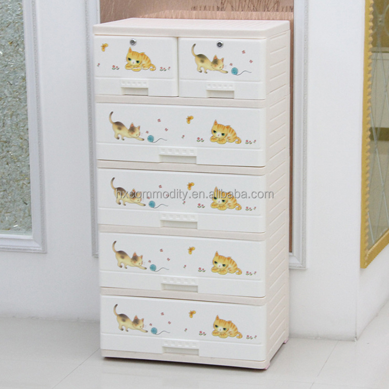 Plastic Stackable Storage Drawer For Baby Clothes