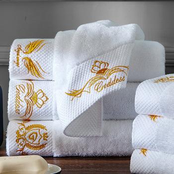 Chakir Turkish Cotton Luxury Hotel Set Spa Bath Towel View Chakir